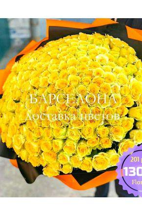 201 желтая роза 60 см.