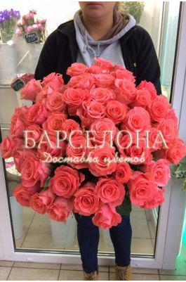 49 Розовых роз 50 см. Amsterdam (Эквадор)