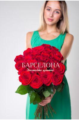 Букет из 21 красной розы 70 см.