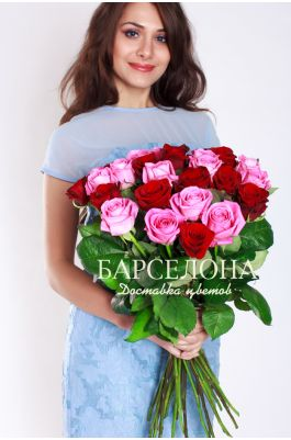 25 Красных и розовых роз 50 см.