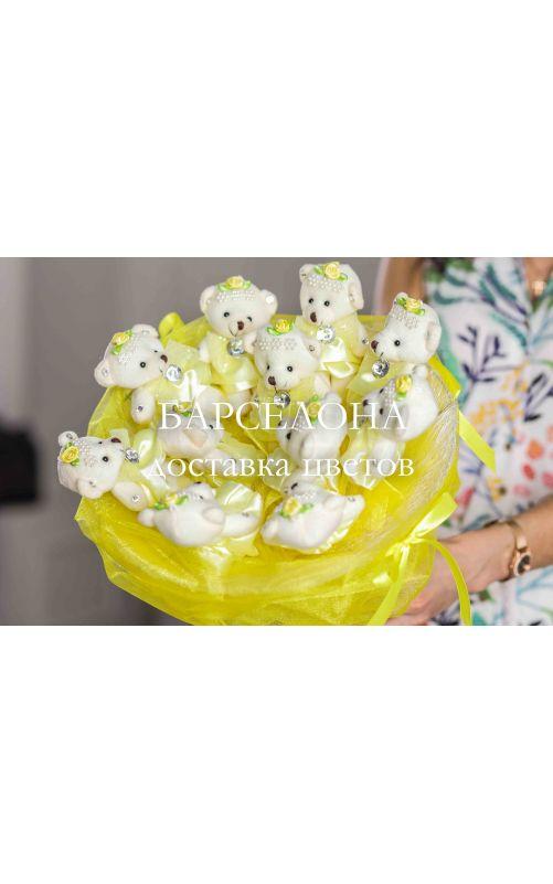 Букет из 11 плюшевых мишек желтый