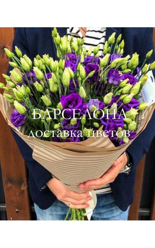 Букет из фиолетовых лизиантусов