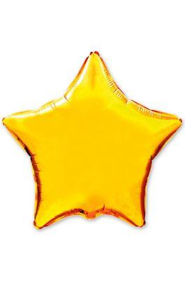 Шарик  звезда металлик желтый
