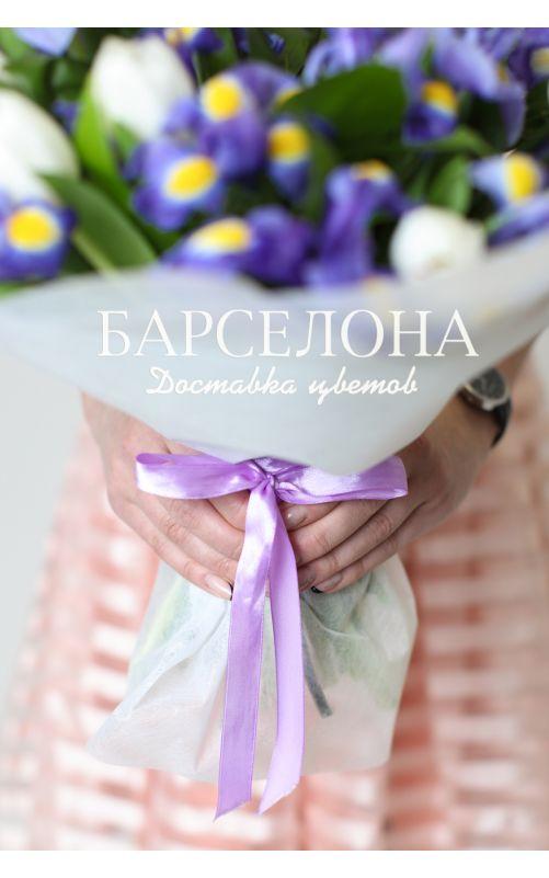 Ирисы и белые тюльпаны в шикарном букете
