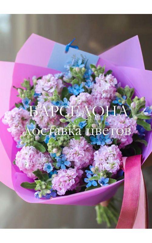Букет из розовой маттиолы и твидии