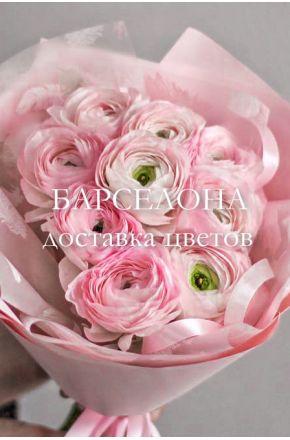 Букет из 9 розовых ранункулюсов