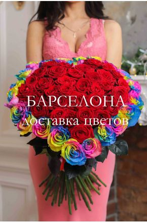Сердце из 51 розы 60 см. Радуга