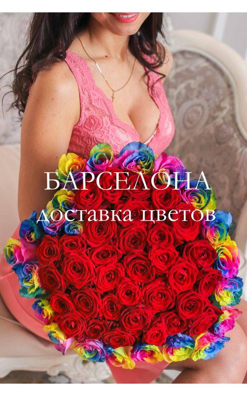 Сердце из 51 розы из радужных роз