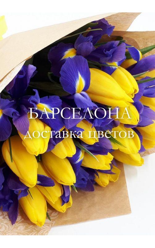 Букет из 29 тюльпанов и ирисов